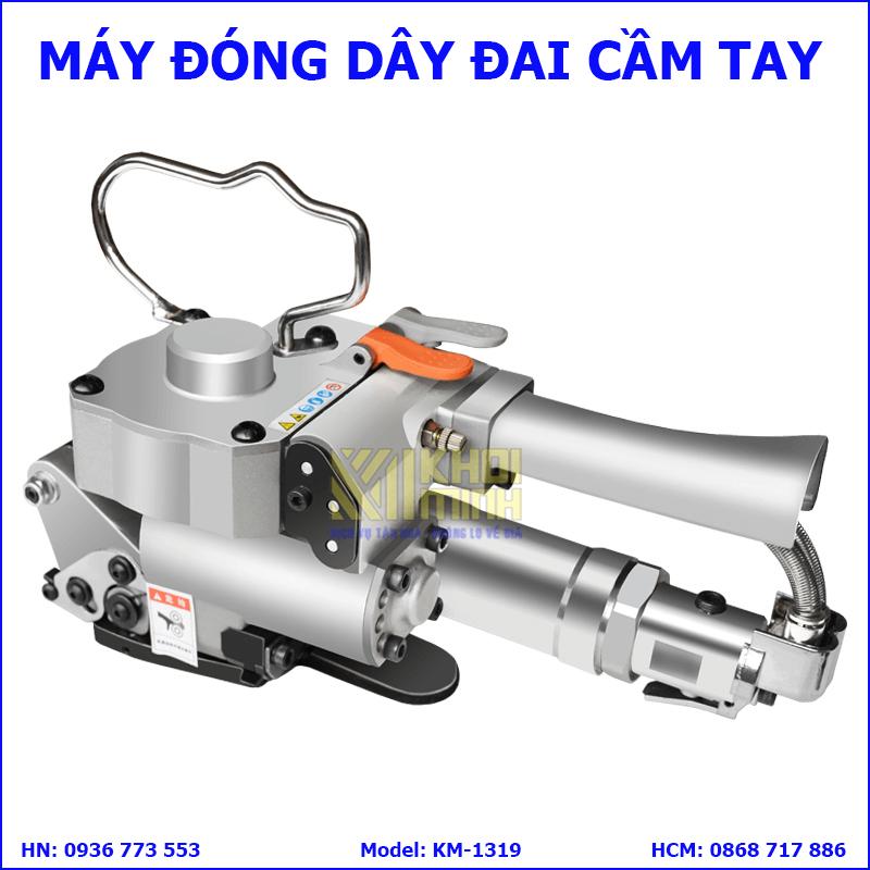 Máy đóng dây đai cầm tay KM1319: máy đóng đai khí nén lực siết 3500N