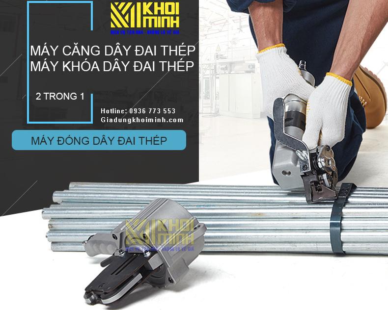Bộ máy đóng dây đai thép KM 19/32: Bền bỉ – An toàn – Chắc chắn – Dễ sử dụng