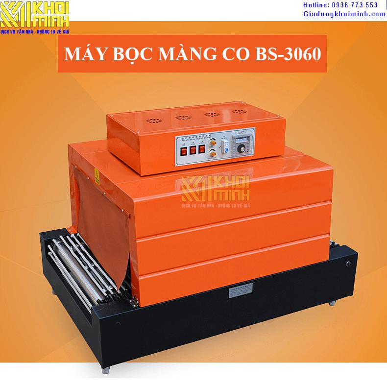 Máy bọc màng co BS 6030: phù hợp đóng gói cho hàng hóa kích thước lớn