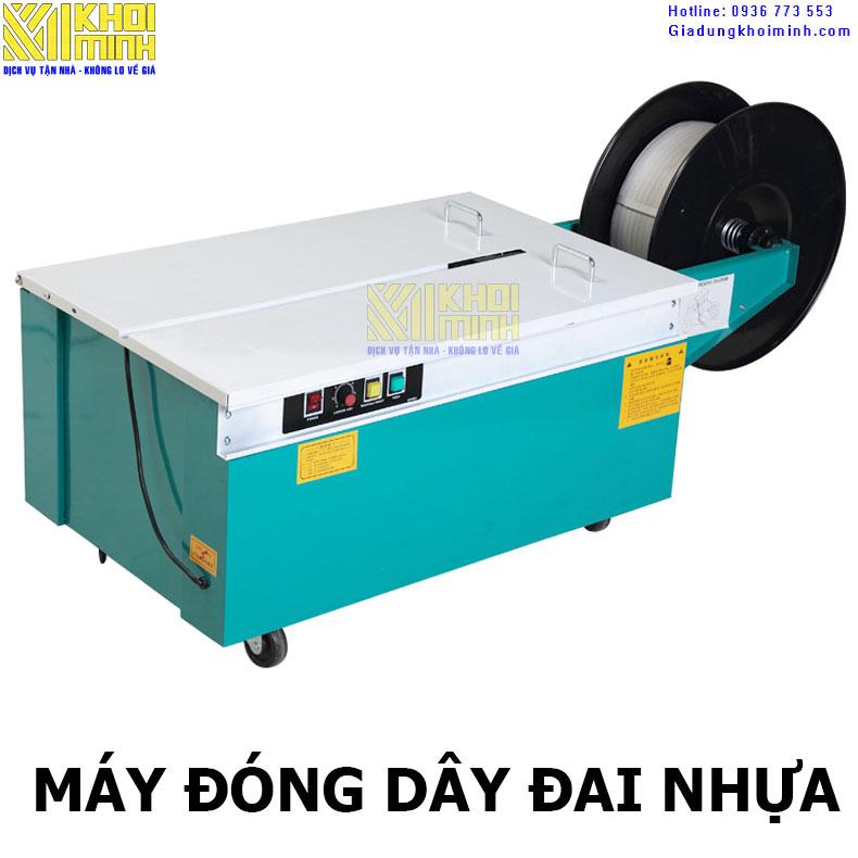 Máy đóng dây đai nhựa bán tự động đóng gói được nhiều loại kích thước và khối lượng khác nhau
